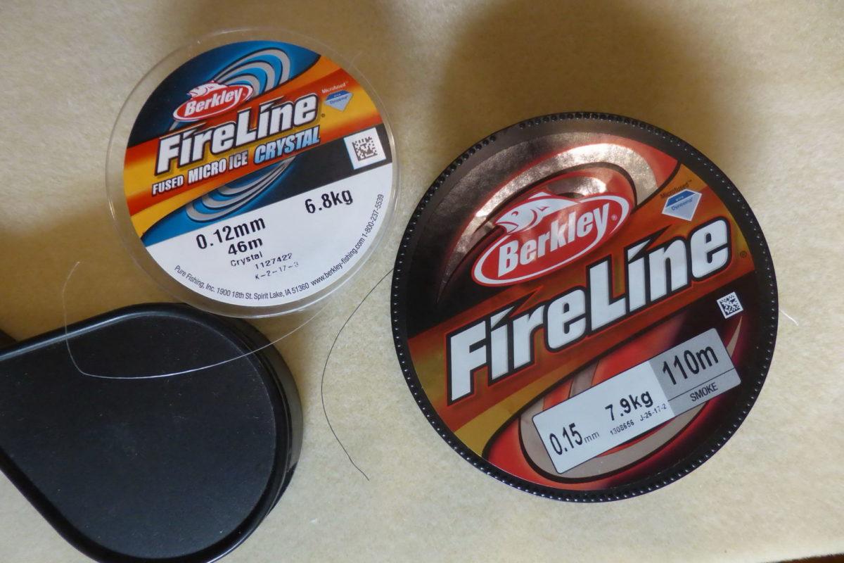 Fireline konac